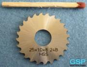 HSS Blade 25x1,0x8 24B